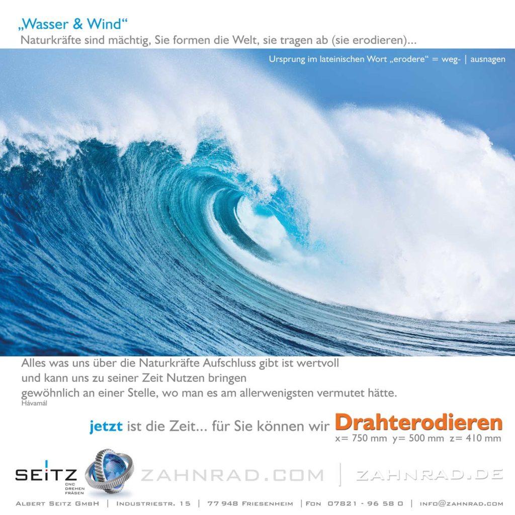 Wasser & Wind